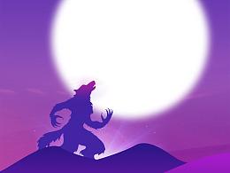 沙漠中的狼人—插画日常临摹