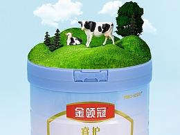 2020-伊利-金领冠-睿护奶粉 产品拍摄