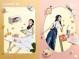 创意视觉『 九阳厨电 』✖ 新罐头