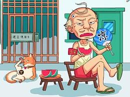 《QQ游戏-夏日趣玩狂欢季》H5动画