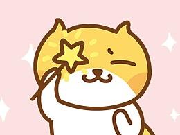 【微信表情】帝格是只大头猫