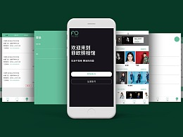 app/手机网站/原型图
