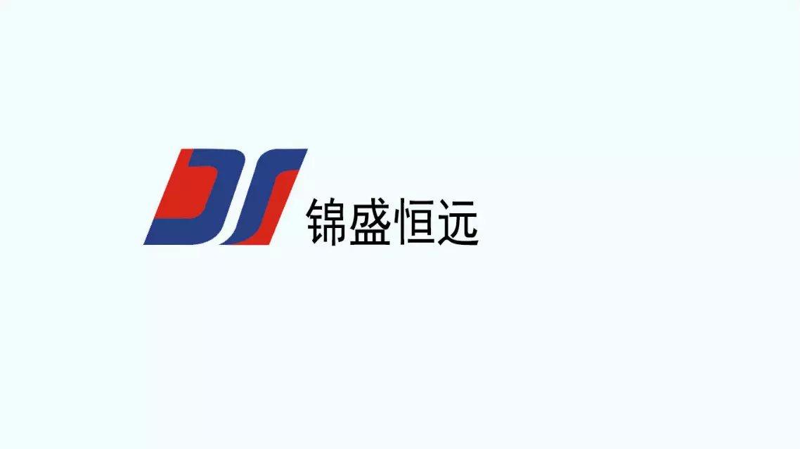 锦盛恒源液压机械公司logo|平面|标志|u杞设计 - 原创图片