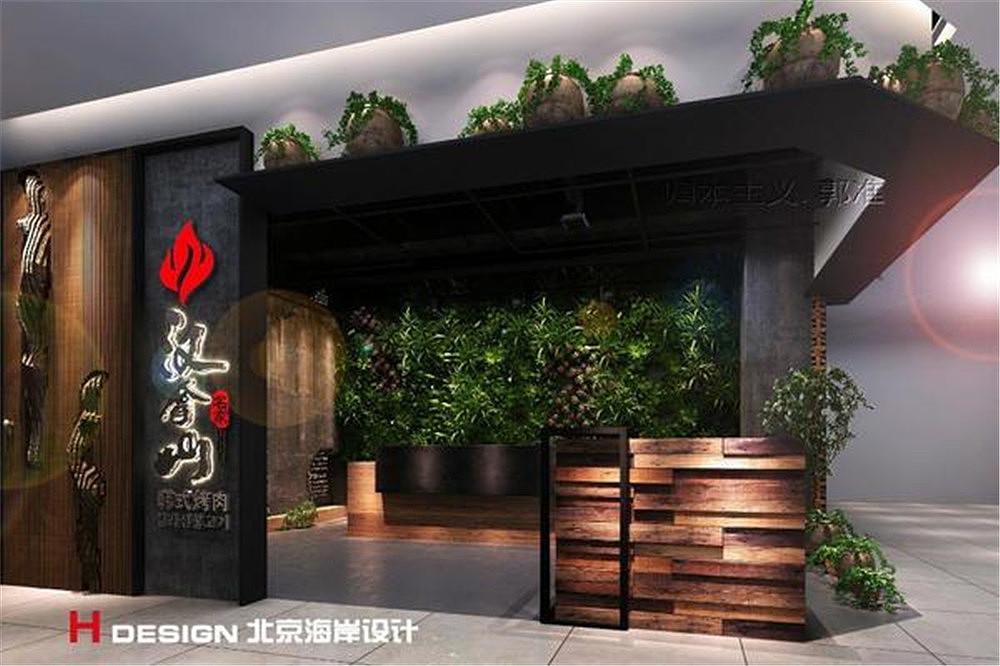 北京双井汉拿山餐饮案例设计烤肉|空间|室内设计|海岸店招客服区设计图片