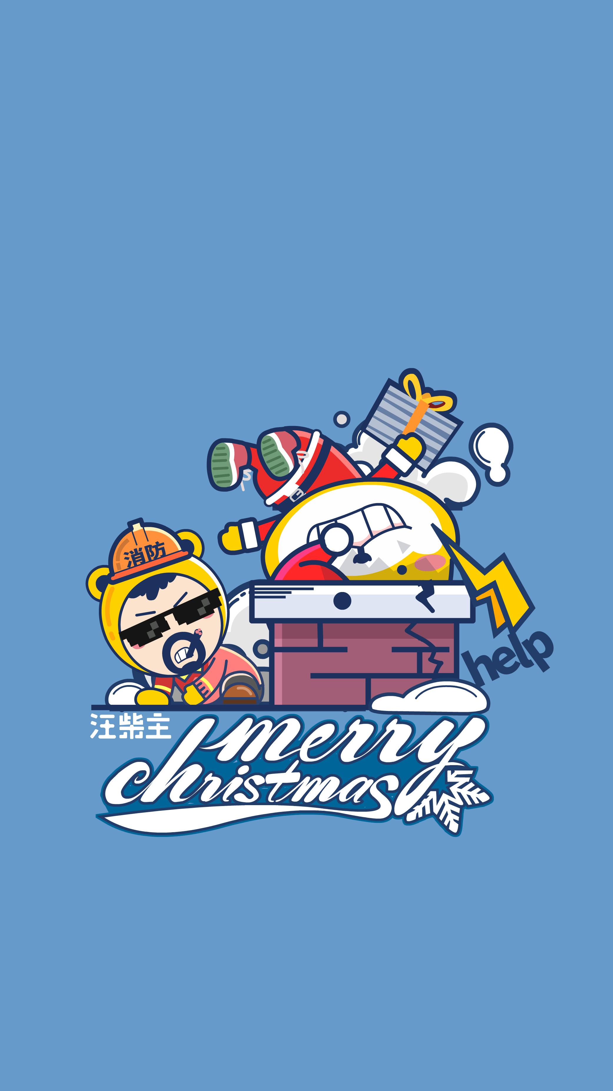 汪柴主圣诞节手机壁纸设计(高清) 插画 插画习作 LOGO大师 - 原创作品 - 站酷 (ZCOOL)