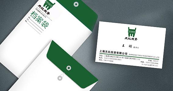 金融投资公司标志设计 体现行业特色的公司LOGO设计 上海天玑投资