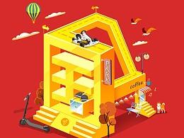 小米平衡车国庆节海报