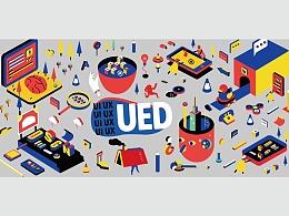 UI design 交互设计插画流程