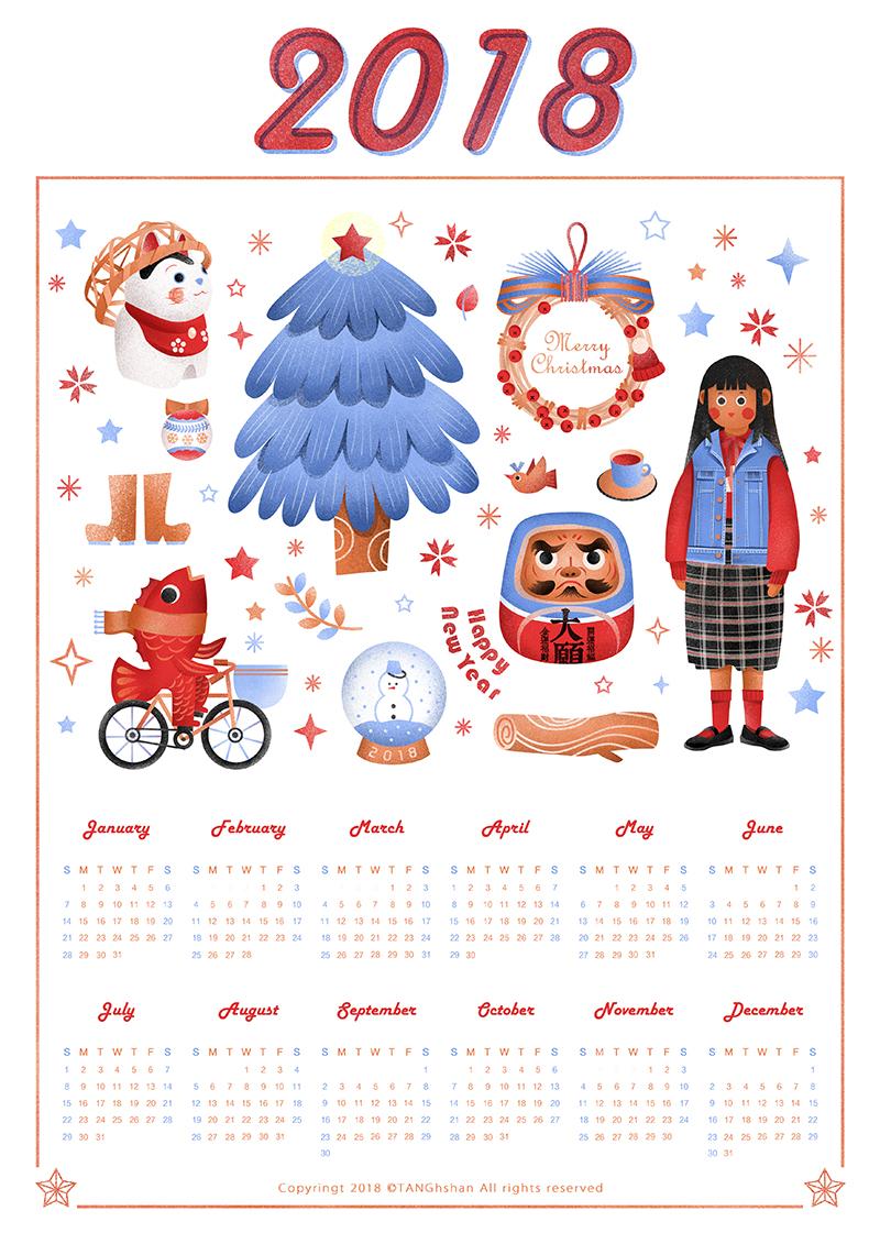 原创作品:2018 新年日历