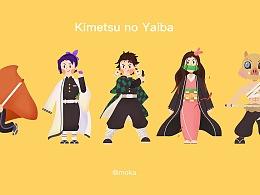 鬼灭之刃/Kimetsu no Yaiba人物插画