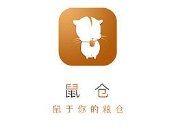 鼠仓app