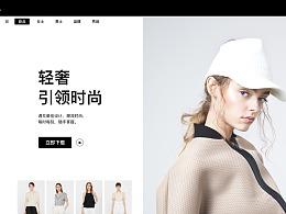 Y&J——网页设计