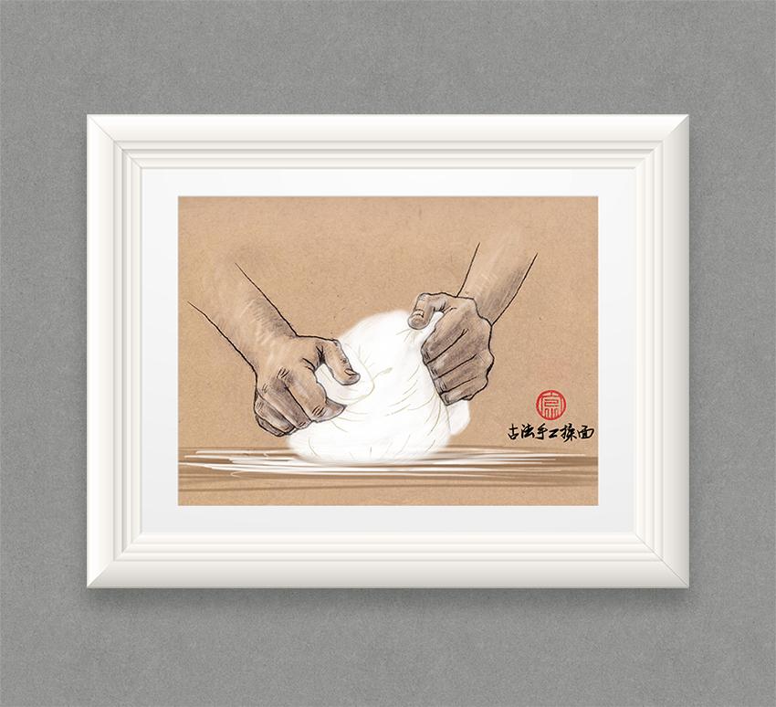 《古法揉面》铅笔 手绘板