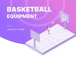 Design of basketball equipment Icon