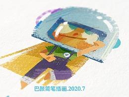 简笔插画2020.7月