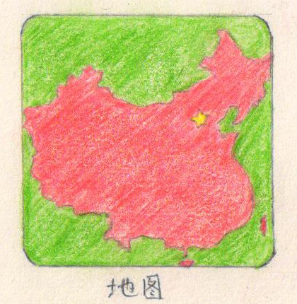 红色风自创-地图