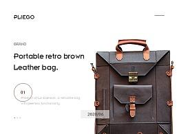 PLIEGO Corporate Website