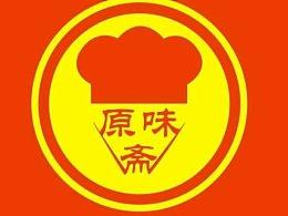 餐馆logo