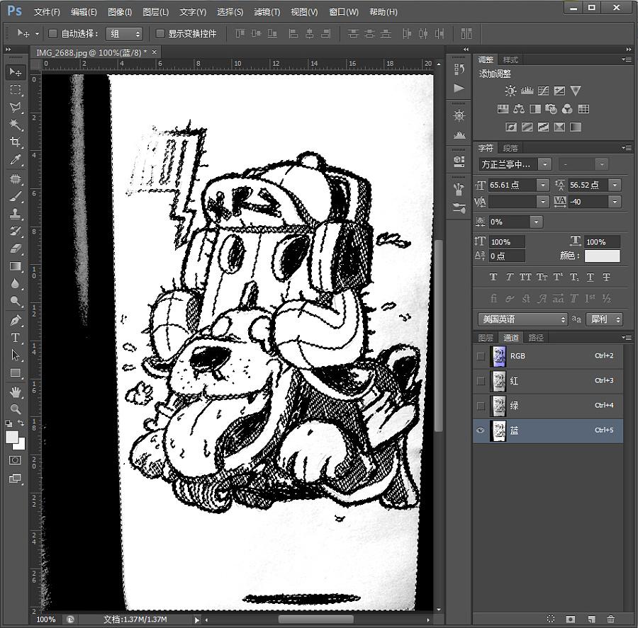 查看《手绘仙人掌PS简易上色教程》原图,原图尺寸:951x937
