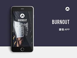 BUROUT健身APP