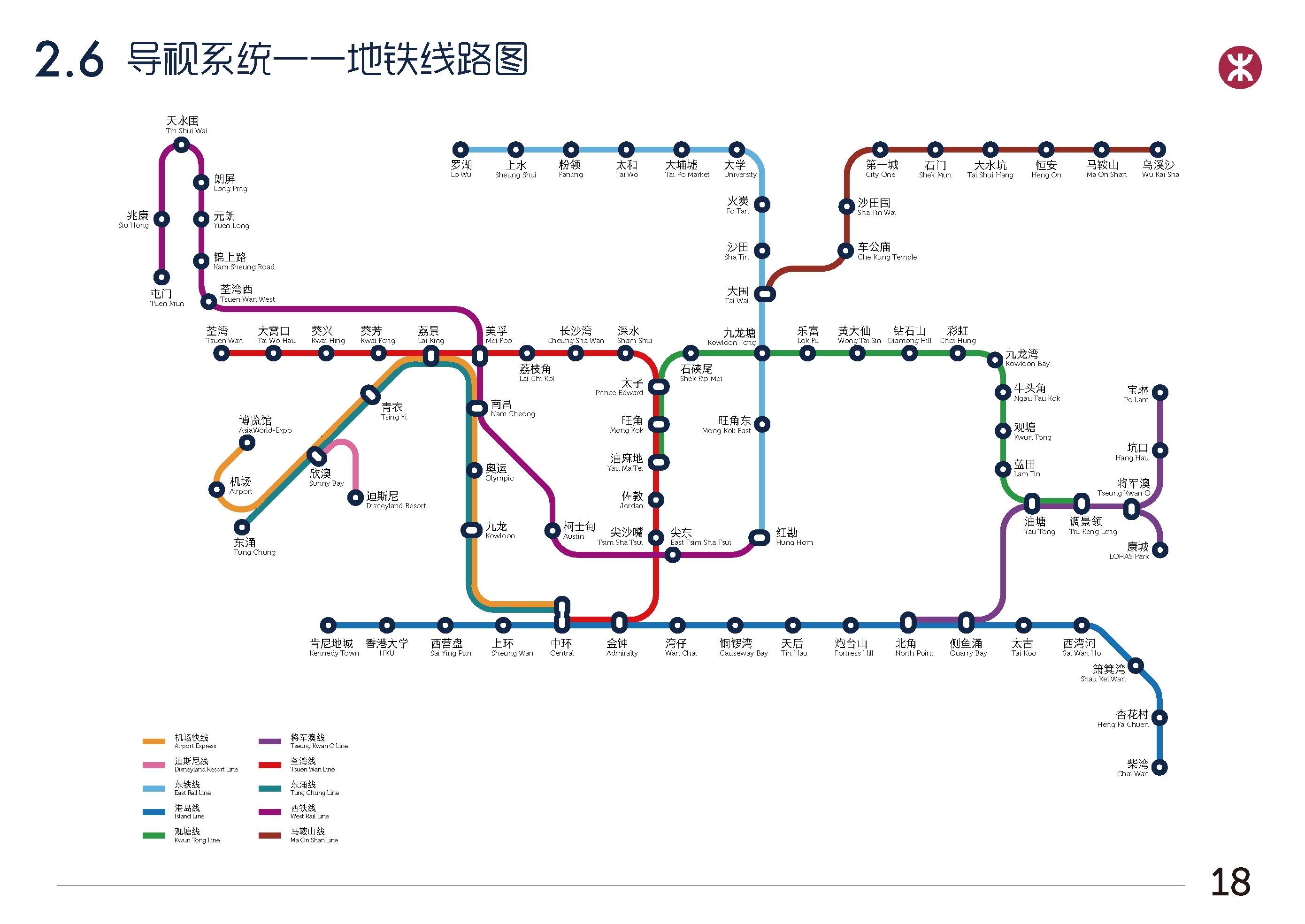 香港地铁_高清香港地铁线路图_香港地铁线路图票价