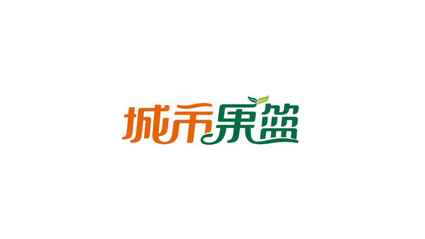 城市果篮品牌设计 标志设计 水果品牌标志设计 水果品牌logo设计 差异图片