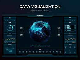 数据可视化-大屏展示设计