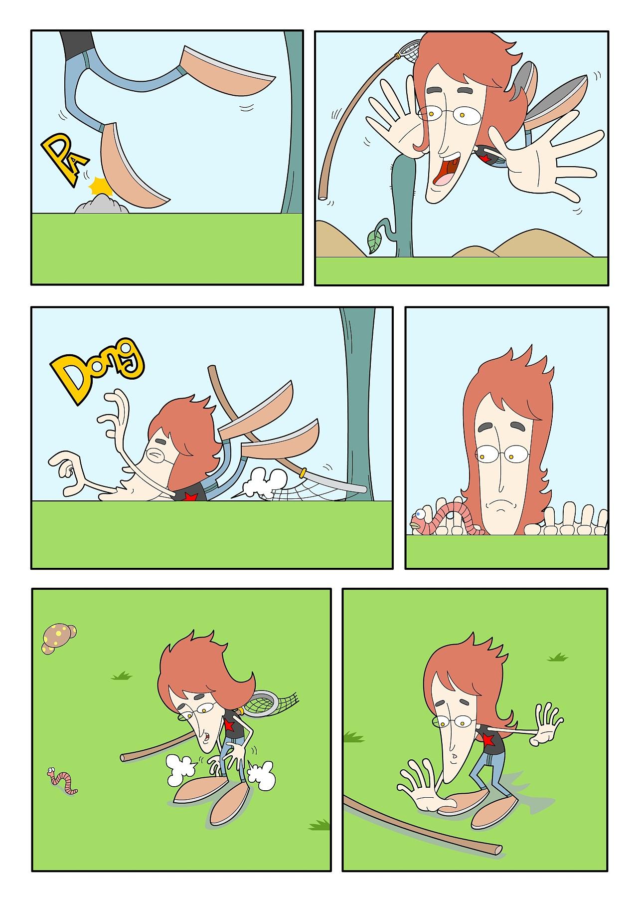 从此规则美女找到开始王寅的饮食起居,王寅就照顾自己真正的蝴蝶理想漫画图片校园图片