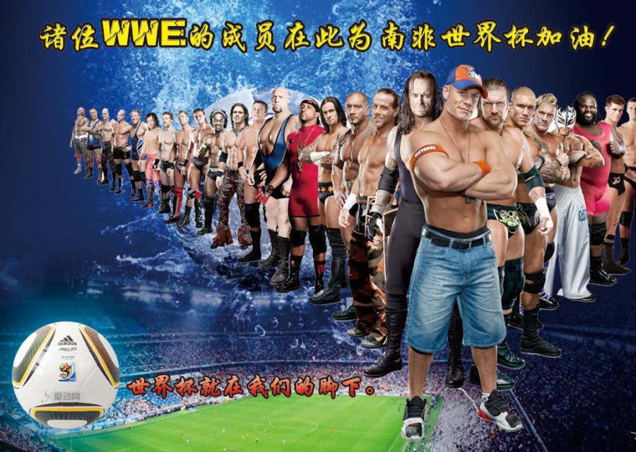 查看《诸位WWE的成员在此为南非世界杯加油!》原图 ...