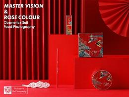 中国风口红眉笔粉饼盒化妆品|产品摄影|上海魔摄视觉