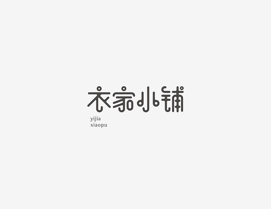 123d design 中文 版