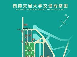 信息图形-西南交大交通路线图