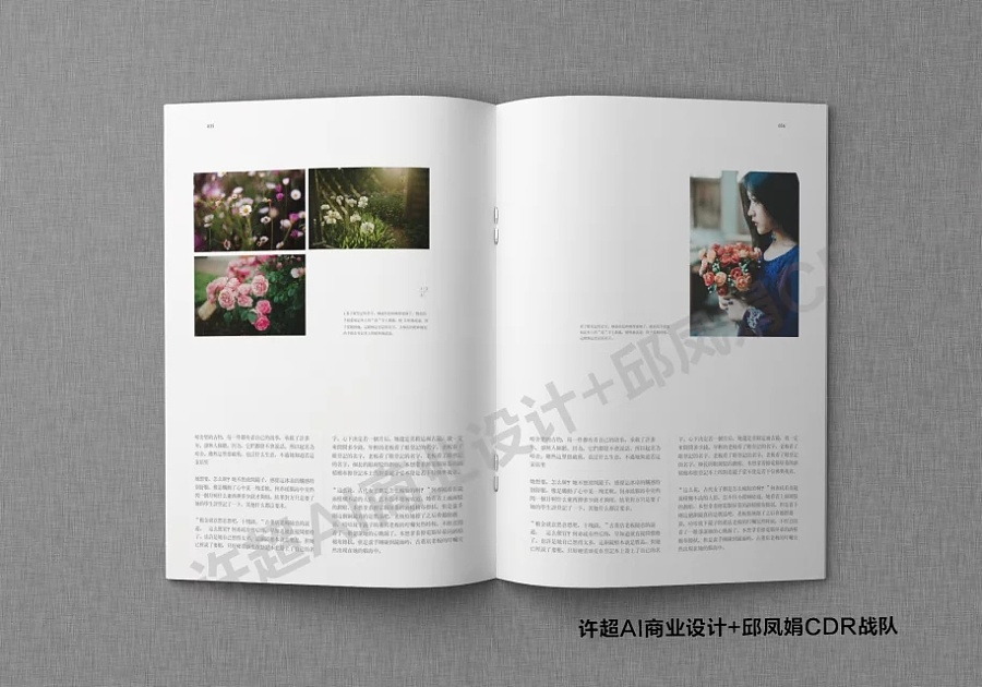 书籍装帧与排版设计