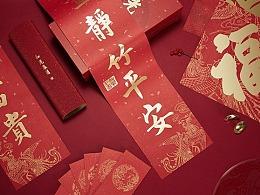 严选✖️颐和园 和光春蔼年物礼盒