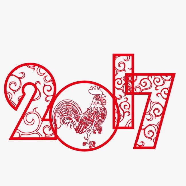 公司9.3安排通知_浙江纽顿流体控制有限公司关于春节放假安排的通知_国内企业 ...
