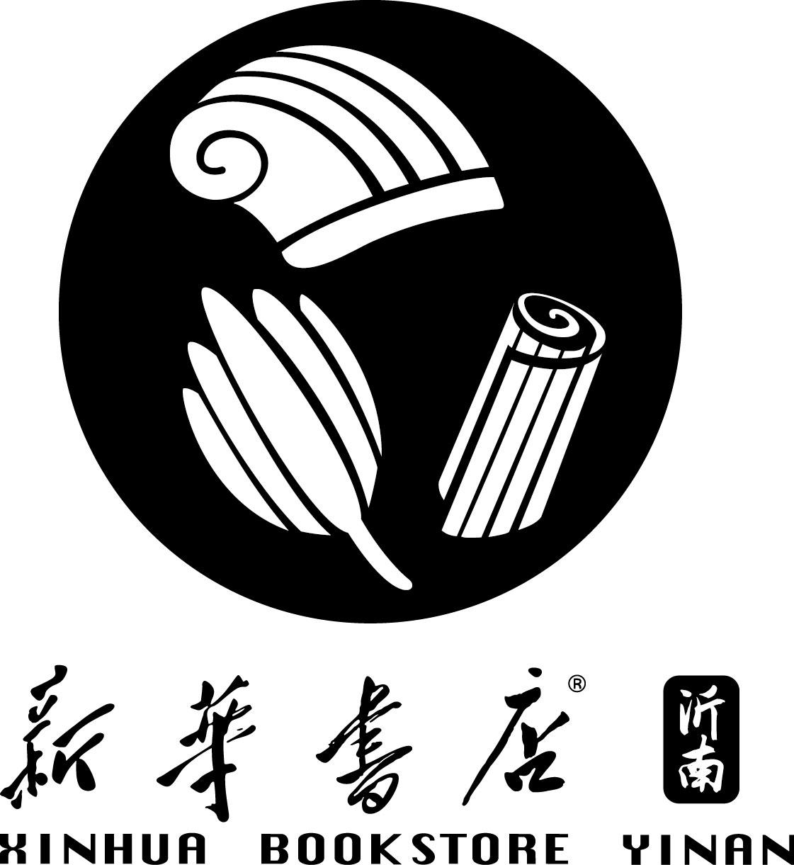 沂南新华书店新形象设计图片