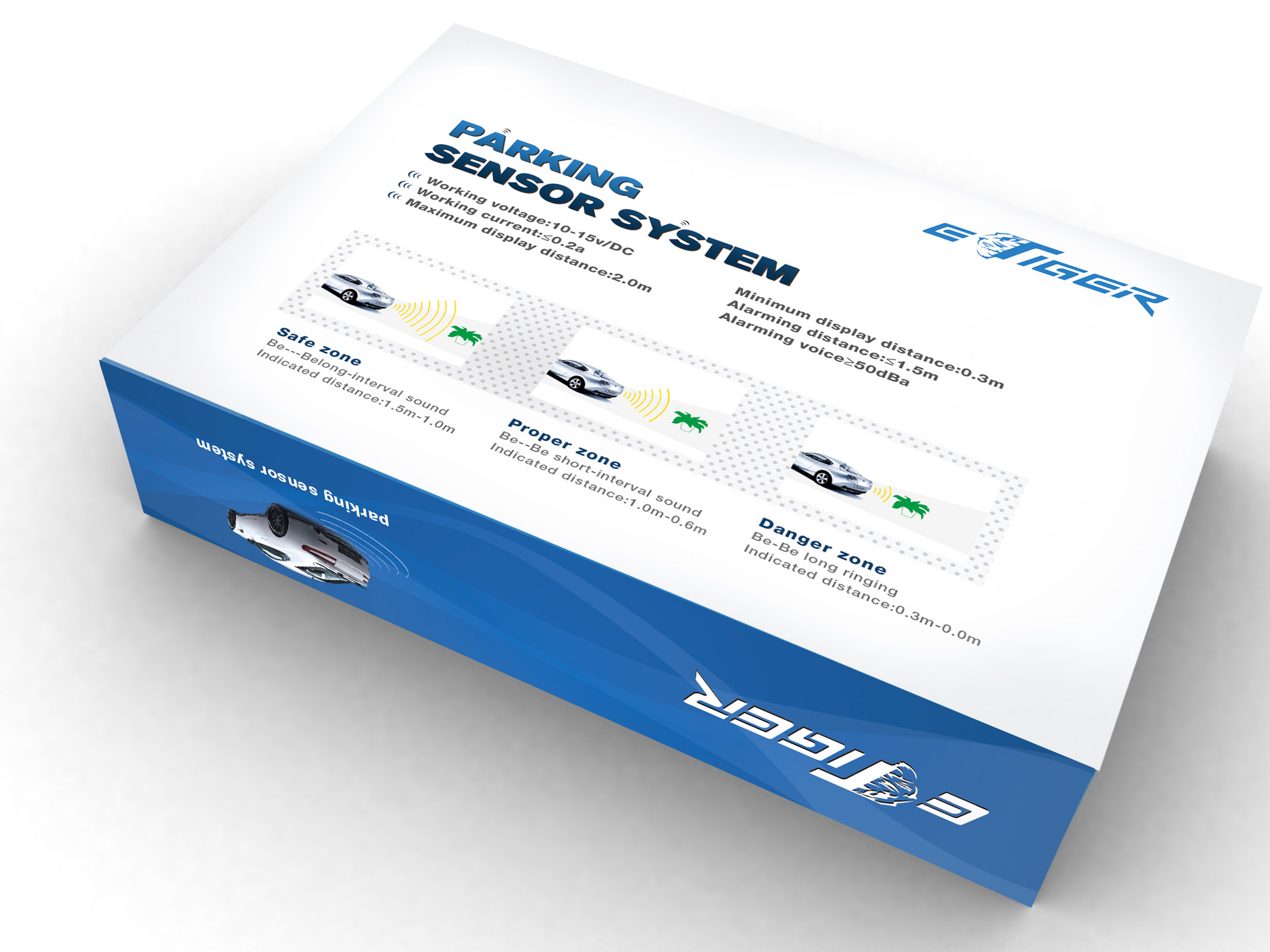 parking sensor system 平面 包装 雅木