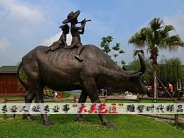 农耕文化是中国劳动人民几千年生产生活的结晶。——制作农耕文化雕塑就找大美艺匠
