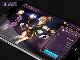 游戏UI手机界面练习