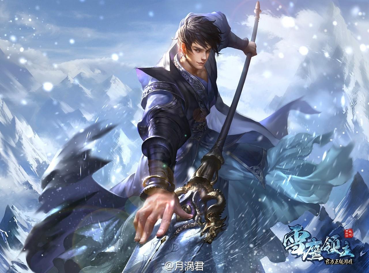 从雪鹰领主开始打卡 灵剑尊之自动修炼系统