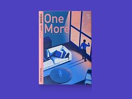《one more》杂志创刊版式设计和封面插画