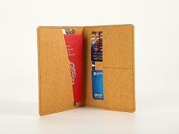 纸竹常乐创意旅行护照本