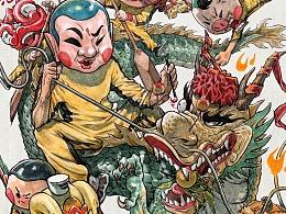 《龍夫》海报插画