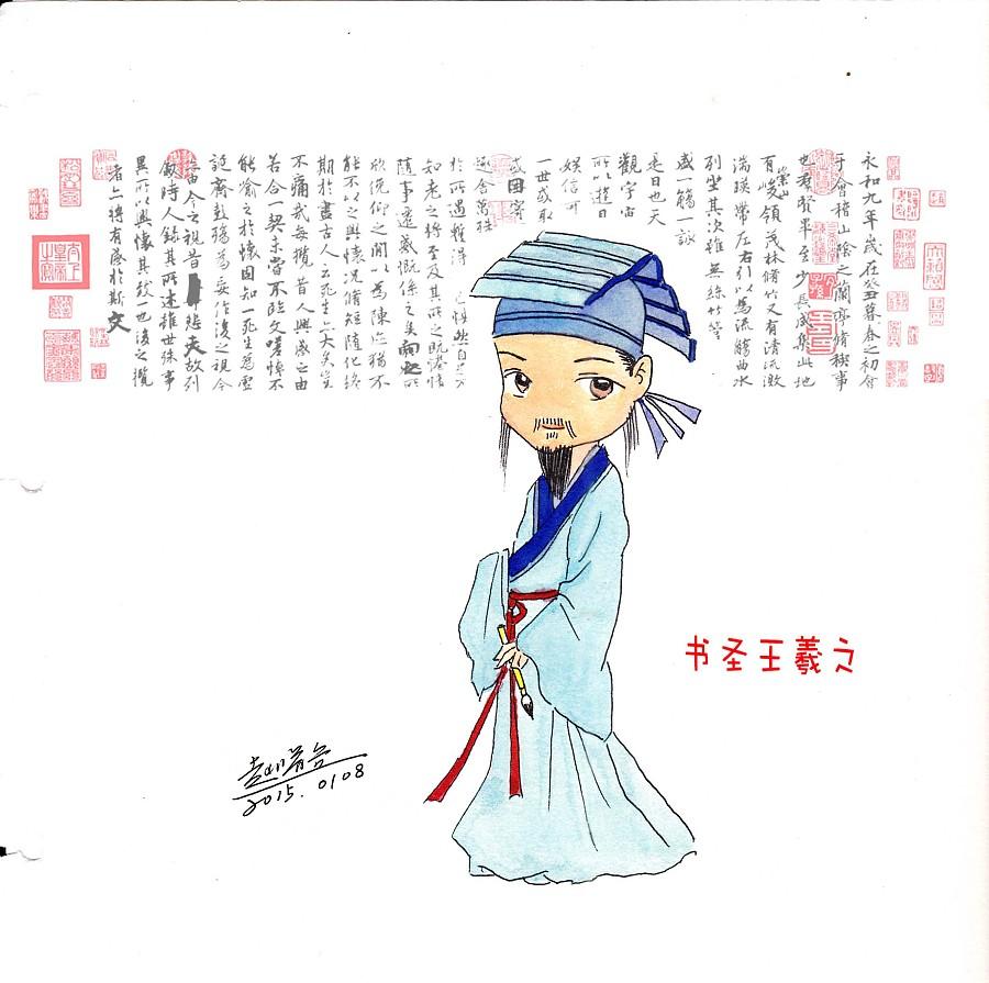 中国动漫漫画漫画|传统少女|漫画|zhaoshuhe12肖像圣人画大全图片