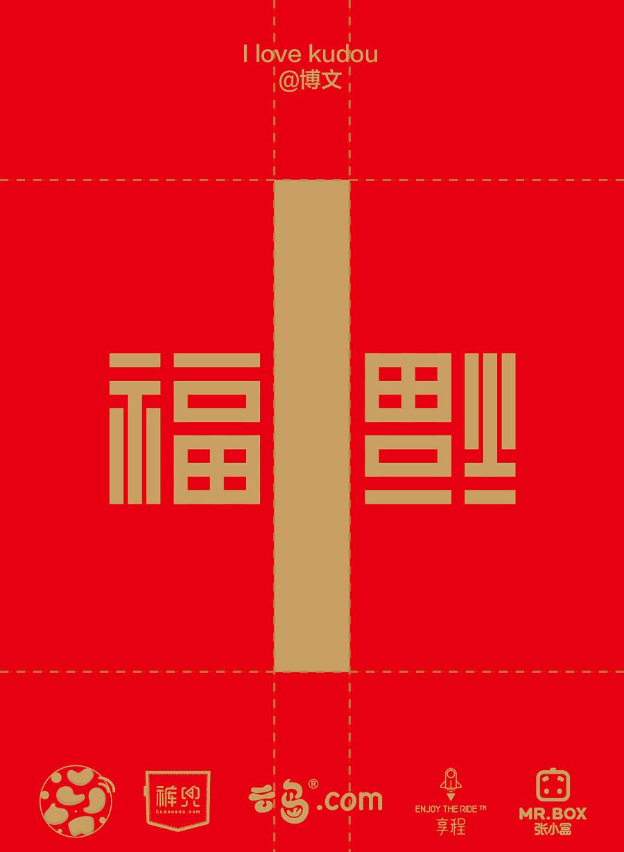 字母风格字体|26个比例26段鸡年v字母|字体/字乐事薯片广告设计黄金图片