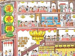 【水彩手绘】广州老字号