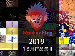 2019 C4d之路II ( MonkyeKing 1-5月作品集 )