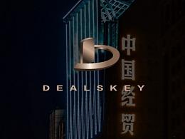 深圳市德业基投资集团品牌形象升级