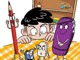 童话书《小王子的文具家族》插图(已商用)