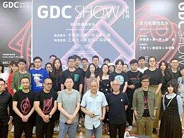 GDC Show 2019 在中國美院 成功舉辦!